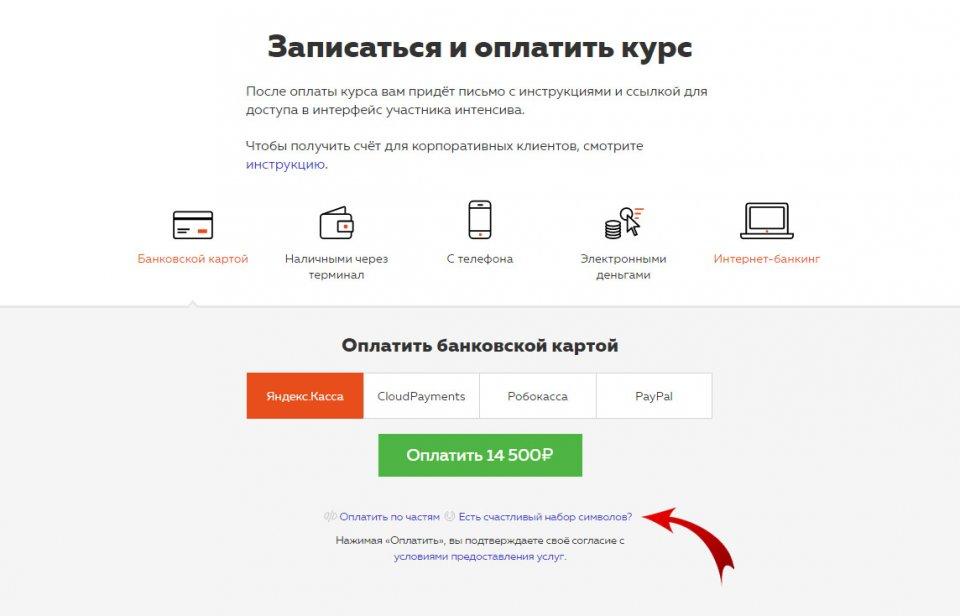 htmlacademy.jpg