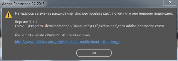 Adobe Photoshop CC 2018 2018-10-11 10.03.41.png