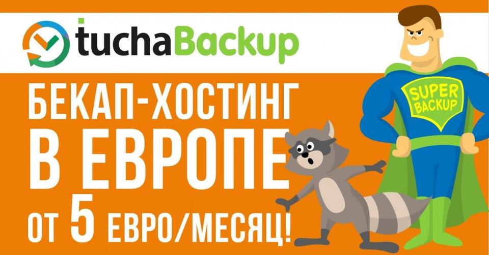 140996224_TuchaBackupBanner1200x628-02(1).thumb.jpg.858347200577197bda350c07f85ff776.jpg