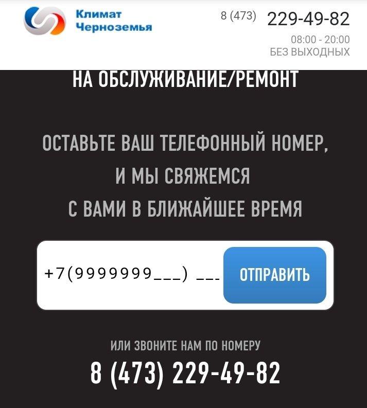 Screenshot_2020-06-04-16-10-02-602_com.android.chrome.jpg
