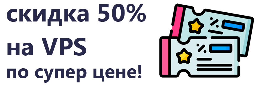 coupon-vps.png.a6ef5c5ec298593040f8aeee4df60016.png