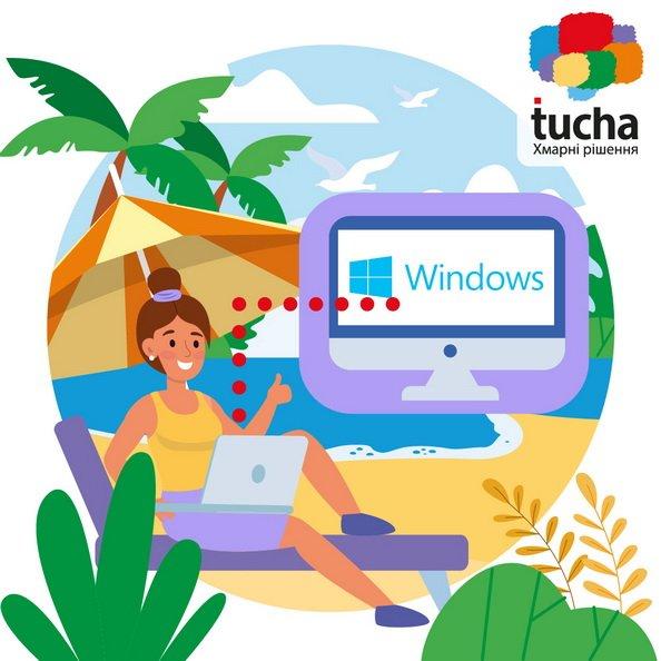 windows-100_новый размер.jpg