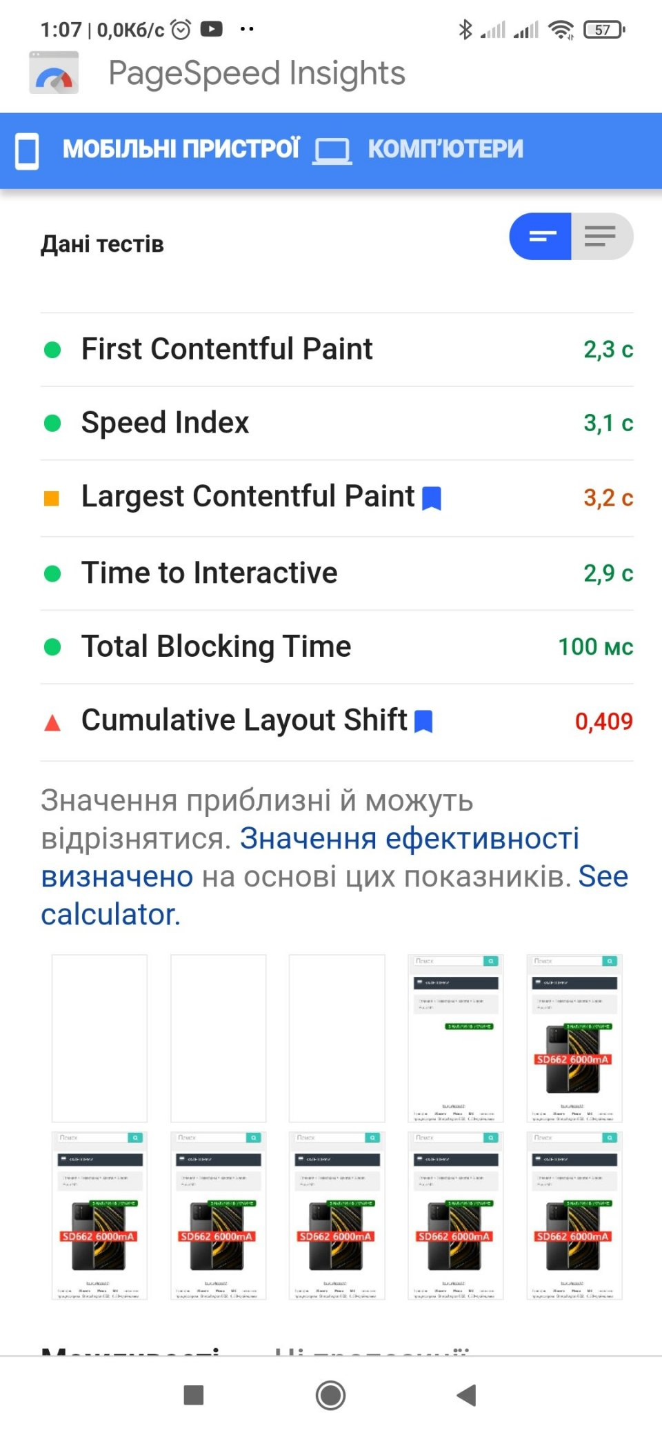 Screenshot_2021-01-11-01-07-57-160_com.android.chrome.jpg