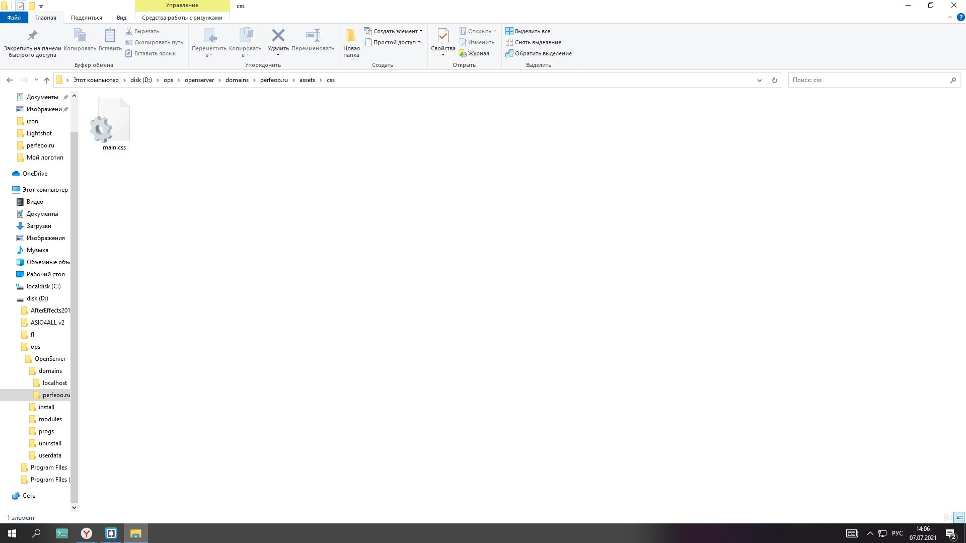 Screenshot_118.png